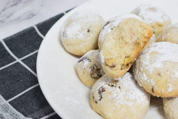 עוגיות פקאן | צילום: ספיר דהן